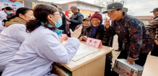 China startet Plattform für die Förderung des Landes-Gemeinde-Ebene der Gesundheitsversorgung