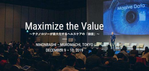Ein Blick in Japans digital health-Entwicklungen und darüber hinaus